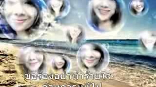ใจสารภาพ เปาวลี เนื้อเพลง Kookkai Yossawadee up YouTube