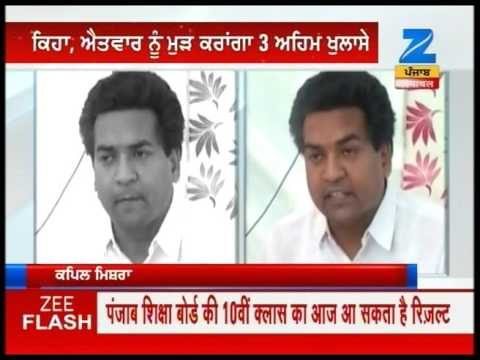 Kapil Mishra registered his statement against tanker scam in front of ACB