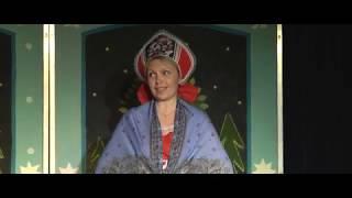 Сказ про Федота-Стрельца, удалого молодца - школьная постановка
