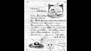 1989年夏、全国7か所のホール、ライヴハウスを巡る佐野量子さんの1stコ...