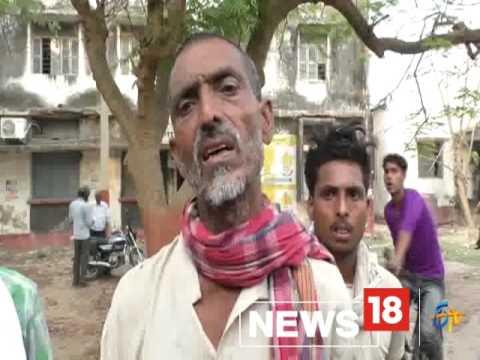 VIDEO: दहेज के लिए कर दी पत्नी की हत्या, जलकुंभी मे छिपा दिया शव