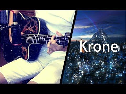 Guilty Crown - Krone (Fingerstyle Guitar)
