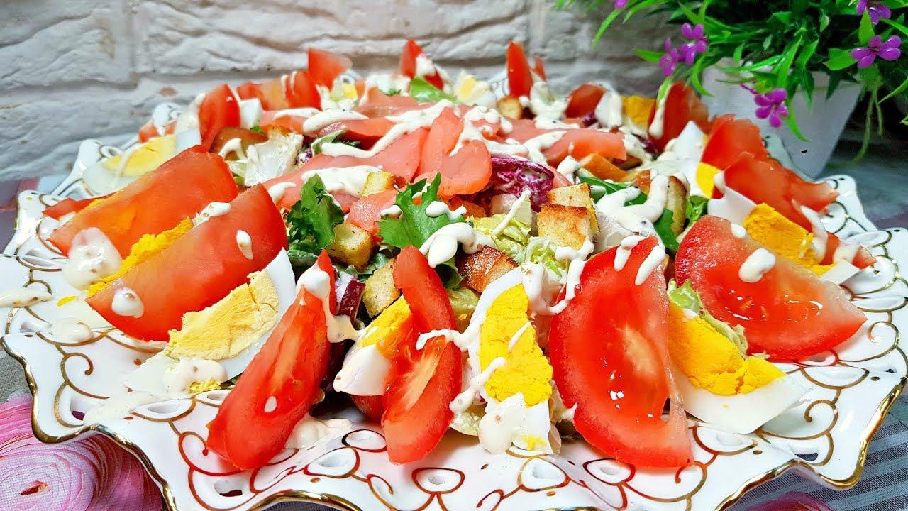 Быстро и Вкусно Приготовить Салат |  Салат Который Вы Захотите Приготовить еще МНОГО