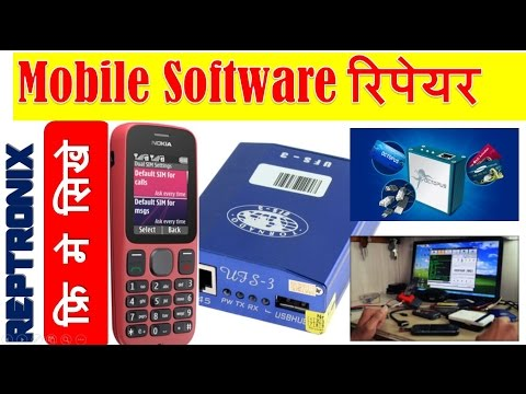 How to use software box for flashing mobile in hindi 2017 || Flashing mobiles using software box ||