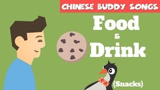 Learn mandarin | chinese food and drink song (snacks)