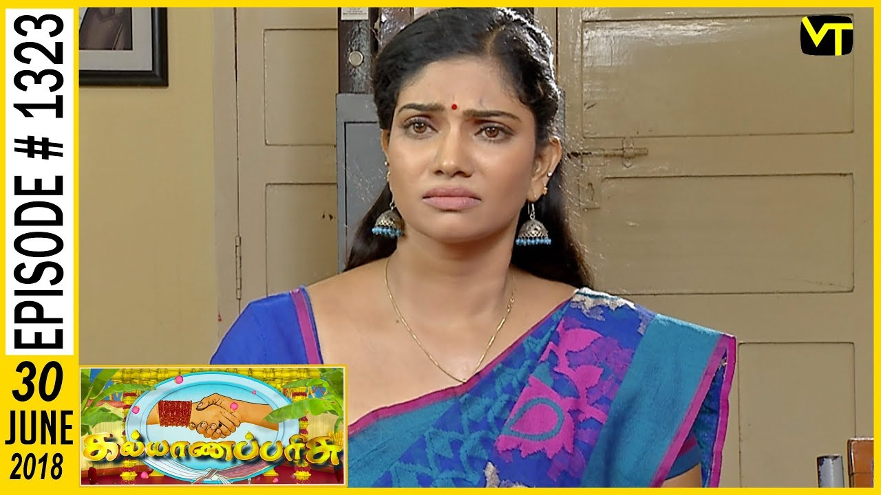 Kalyana Parisu - Tamil Serial   கல்யாணபரிசு   Episode 1323   30 June 2018    Sun TV Serial
