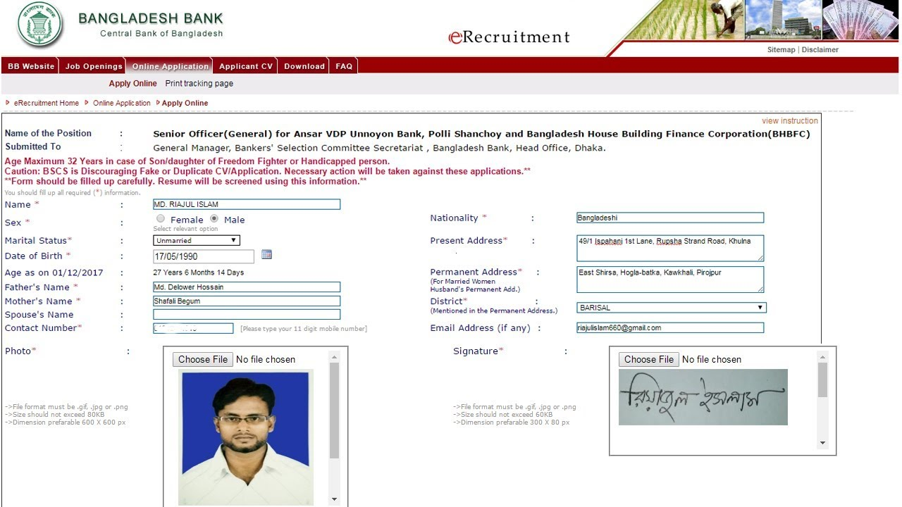 How To Online Job Apply Under Bangladesh Bank 2018