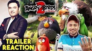 Angry Bird 2 Trailer Rraction | Kapil Sharma , Kiku Sharda, Archana Puran Singh