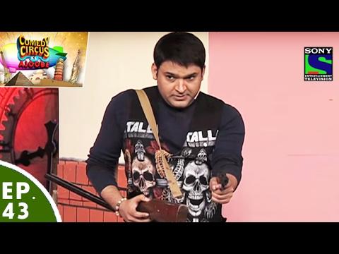 Comedy Circus Ke Ajoobe — Ep 43 — Kapil Sharma As A Thief