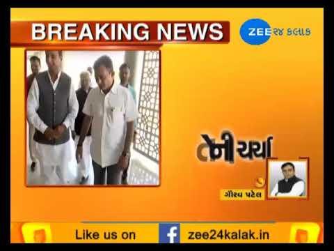 Delhi: GPCC President Amit Chavda & LOP Paresh Dhanani Met INC President  Rahul Gandhi today