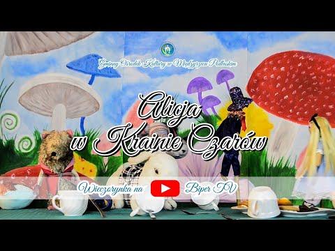 Alicja w Krainie Czarów - Teatrzyk kukiełkowy GOK Międzyrzec Podlaski (Official Trailer HD)