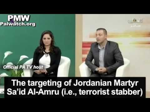 "PA TV: Israel ""targeted"" terrorist and killed him to ""prevent Arabs from defending Jerusalem"""