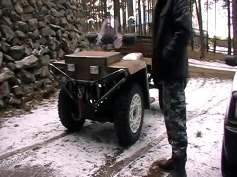 Квадрик из Днепра МТ 10-36