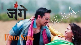 SALALA...|JUNGE | OFFICIAL VIDEO SONG 2016 |SURAJ SINGH THAKURI|SIKHA SHAHI|ALMODA UPRETI|