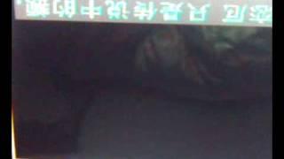 camfrog china girl sleep with me via private call