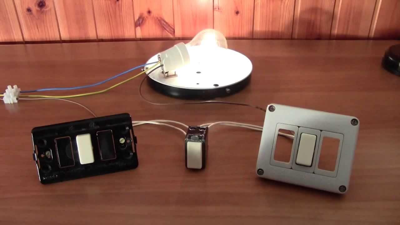 Schema Elettrico Per 3 Punti Luce : Cablaggio e funzionamento di un punto luce invertito youtube