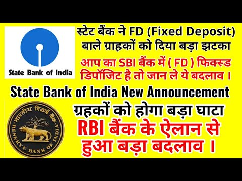 SBI Bank New Announcement,Bad News To SBI FD Holders,SBI बैंक में FD बालो के लिए बुरी खबर ।SBI News.