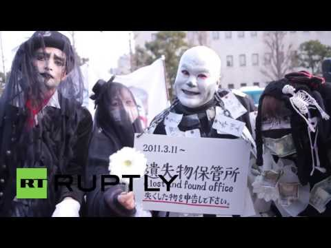 Japan: Protesters want to bid nuclear energy 'sayonara'