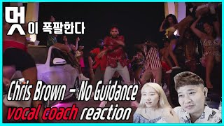Chris Brown - No Guidance(ft. Drake) Kpop vocal coach reaction 보컬트레이너 리액션