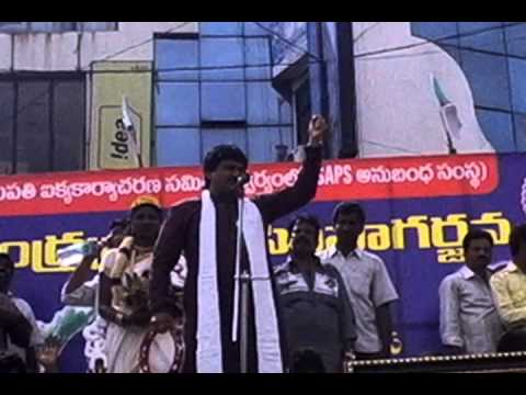 Gajjala Srinivas Song 1