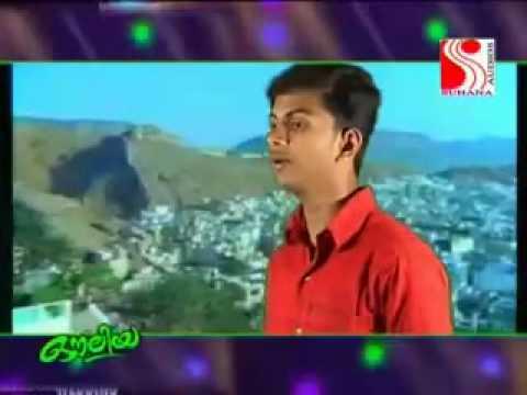 Ajmeer qaja Mueenuddeen chishthi malayalam song