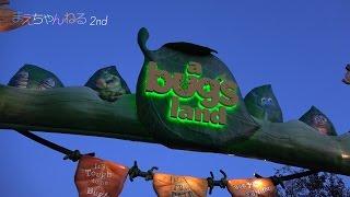 a bugs land - Disney's California Adventure   MAECHANNEL International