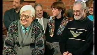 Леонид Сергеев - Свадьба 3