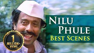 Nilu Phule | निळुभाऊ फुले | लोकप्रिय महानायक, अभिनेता | Nilu Phule Best Scenes