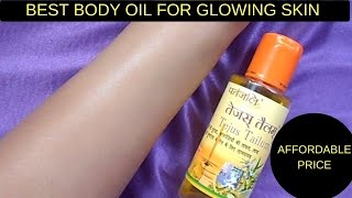 BEST BODY OIL AT AFFORDABLE PRICE | PATANJALI TEJAS TAILUM REVIEW
