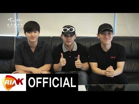 [Making film] BTOB(Seo Eun Kwang,Lim Hyun Sik,Yook Sung Jae)-Ambiguous[Fight For My Way OST Part.4]