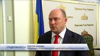 Онкобольные Украины будут получать субсидии автоматически - Каплин