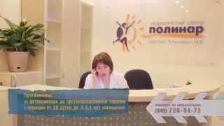 видео наркологическая помощь