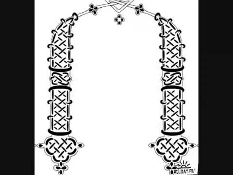 Армянский алфавит в молитвах