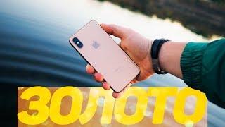 Как просрать 88 000 РУБЛЕЙ? - Распаковка iPhone XS