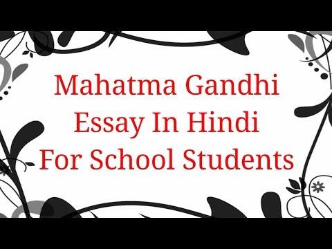 Proposal Essay Topics List Mahatma Gandhi Essay In Hindigandhi Jayanti Essay In Hindifredom Fighter  Essay Apa Format Essay Example Paper also High School Sample Essay Gandhi Jayanti Essay Tagged Videos On Videoholder Classification Essay Thesis Statement
