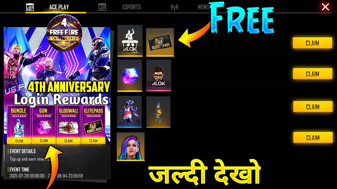 Free Fire 4th ANNIVERSARY PARTY Event - Free Fire 5 August Event ELITE MOCO 🤯