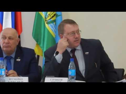 О кредитах администрации Комсомольска