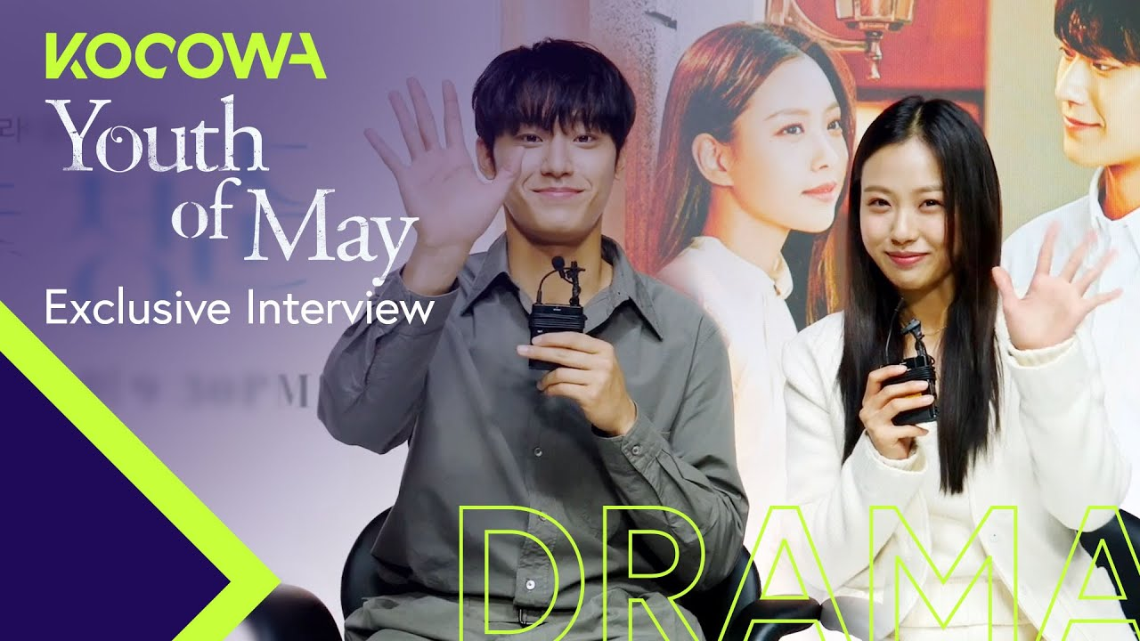 [Exclusive InterviewㅣYouth of May] Lee Do Hyun & Go Min Si