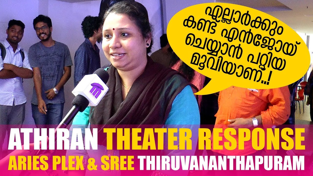 Athiran Theater Response Thiruvananthapuram | Fahadh Faasil | Sai Pallavi | Monsoon Media