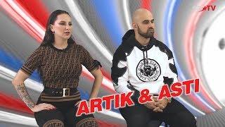 Artik & Asti в гостях у #MADEINRU / Интервью / EUROPA PLUS TV