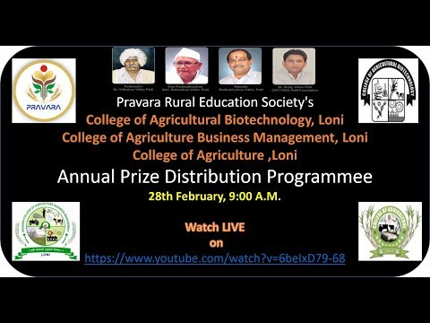 Agril. & Allied Colleges Loni- Annual Prize Distribution Function 2017-18