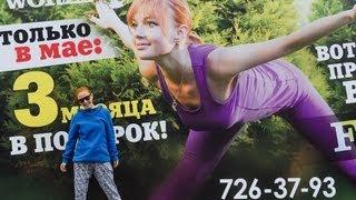 VLOG / Катерина Буйда