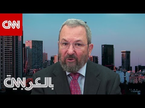 إيهود باراك مشيداً بحسني مبارك لـCNN: كان قائداً مدهشاً ومتوازناً  - نشر قبل 12 ساعة