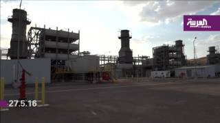تقرير أرامكو 2015: إنتاج قياسي للنفط في السعودية