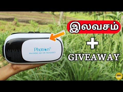 FREE VR BOX || GIVEAWAY #1|| இலவசம்