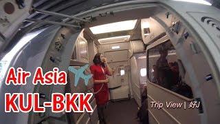 Video 【AIRASIA】AK888 Kuala Lumpur to Bangkok エアアジア 【AK】 download MP3, 3GP, MP4, WEBM, AVI, FLV Juli 2018