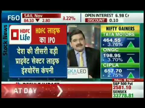HDFC Standard Life Insurance IPO Review By Anil Singhvi