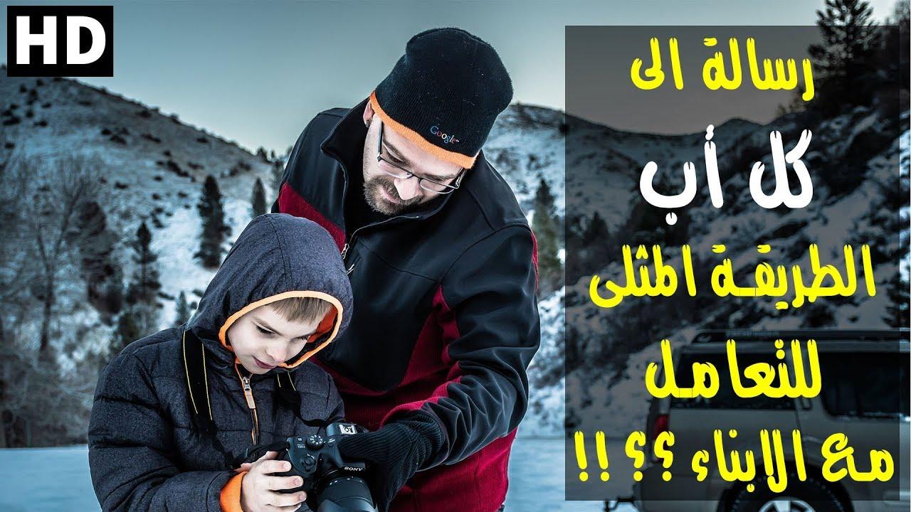 كتاب تربية الأولاد في الإسلام