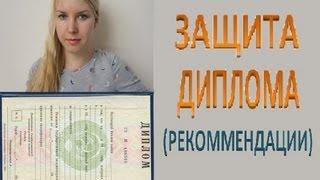 видео Шпаргалка делопроизводителя