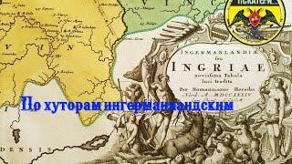 видео 47 Регион